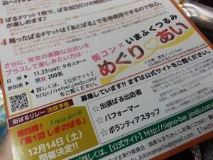 20131107_182705.jpg