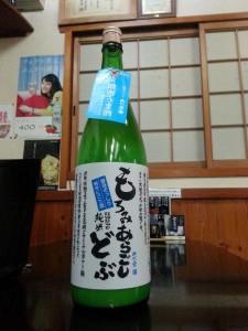 20140409_161010.jpg